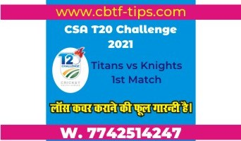 100% Sure Today Match Prediction Titans vs Knights CSA T20 Win Tips