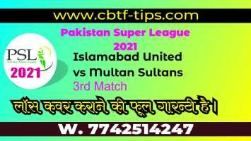 100% Sure Today Match Prediction MUL vs ISL PSL T20 Win Tips