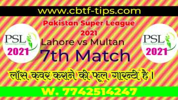 100% Sure Today Match Prediction Multan vs Lahore PSL T20 Win Tips