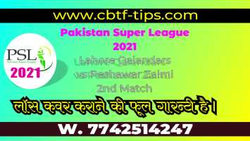 100% Sure Today Match Prediction PES vs LAH PSL T20 Win Tips