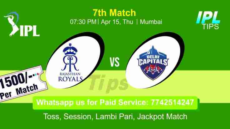 Today Match Prediction Delhi vs Rajasthan 7th Match Who Will Win IPL T20 100% Sure? RR vs DC Indian Premier League Predictions