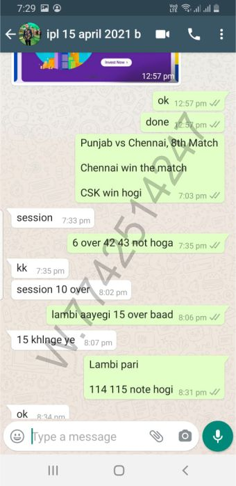 ipl last match screenshot with session lambi