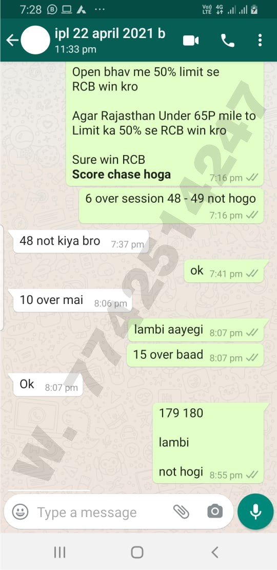 IPL 2021 yesterday match confirm reports free