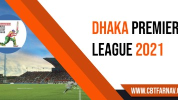 Brothers Union vs Legends of Rupganj 8th Match Dhaka T20 Dream11 Team Prediction, Fantasy Cricket Tips All Cricket match prediction 100% sure, Who will win today cricket prediction sites Get True Astrolgy Winner Reports
