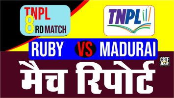 TNPL T20 Ruby Trichy Warriors vs Madurai Panthers 8th Match Today Match Prediction Who Will Win RTW vs SMP ? 100% Guaranteed Winner Information