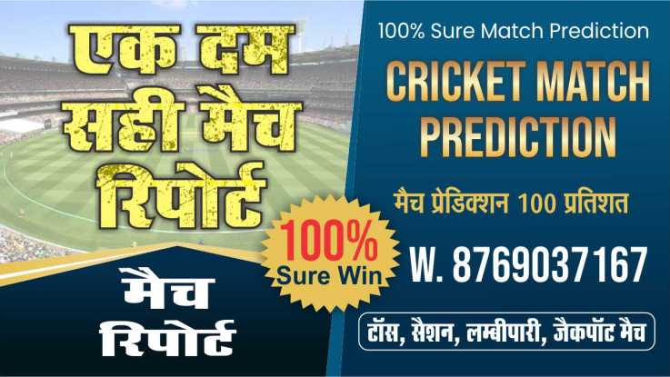 New Zealand Series With Bangladesh Match 1st T20: Nz vs Ban Dream11 Prediction, Fantasy Cricket Tips, Playing 11, Pitch Report, and Toss Session Fency Update
