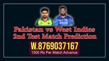 WI vs PAK Dream11 Team Prediction, Fantasy Cricket Tips & Playing 11 Updates for Today's TEST Pakistan tour of West Indies 2021 - August 20, 2021 at 8:30 PM