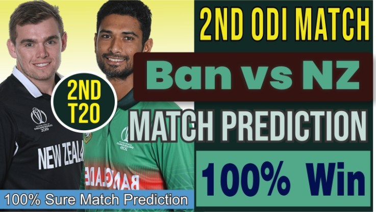 Match 2nd New Zealand Series With Bangladesh: Ban vs Nz 2nd T20 today cricket match prediction 100 sure