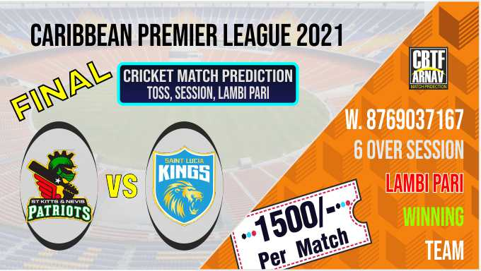 Saint Lucia Kings vs St Kitts and Nevis Patriots CPL 2021 Final T20 Today Match Prediction 100% Sure Who will win Toss SLK vs SNP