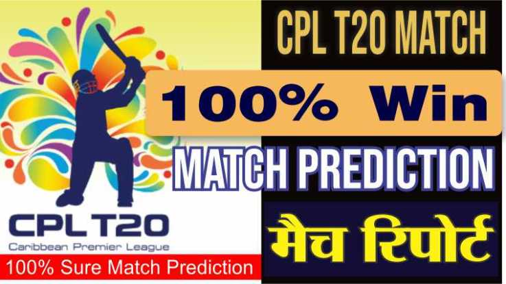 Trinbago vs Jamica Dream11 Team Prediction, Fantasy Cricket Tips & Playing 11 Updates for Today's CPL Caribbean Premier League 2021 - 5 Sept , 2021 at 12.00 AM