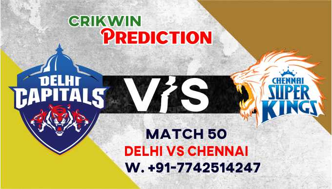 IPL 2021 CSK vs DC 50th Match 100% Sure Today Match Prediction Tips