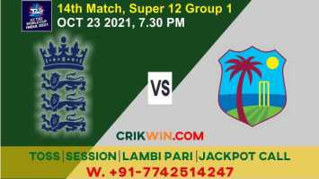 WC 2021 England vs West Indies 14th Match 100% Sure Match Prediction
