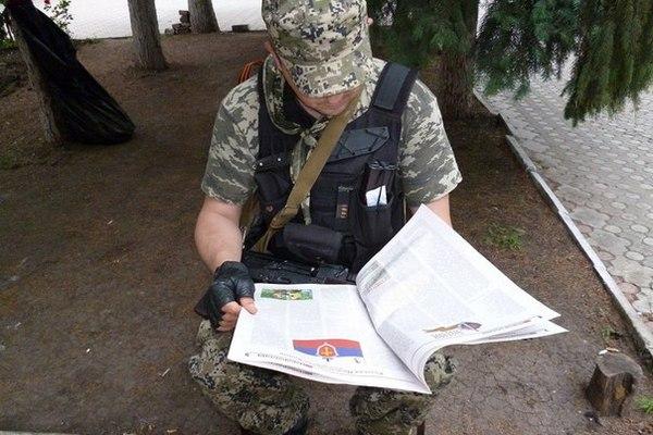 https://i2.wp.com/crimea-news.org/uploads/posts/p/2014-11-15/v_dnepropetrovske_sudyat_rasprostranitelej_gazeti_novorossiya.jpg