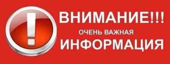 Симферополь: пункты обогрева