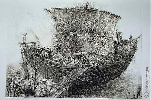 выставка графики Александра Звягина