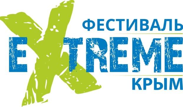 «Extreme Крым»