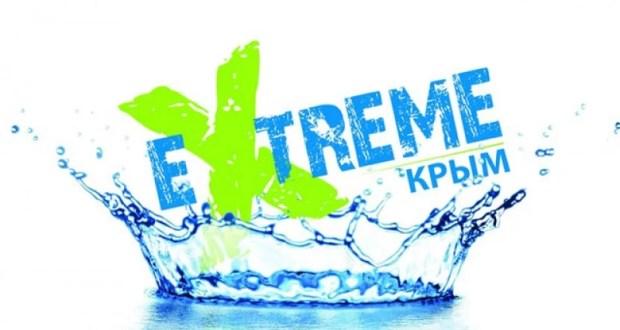 «Extreme Крым»: календарь на 2016 год