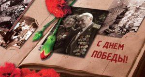 День Победы в Крыму: общая программа мероприятий
