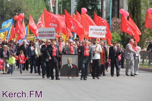 Первое мая в Керчи