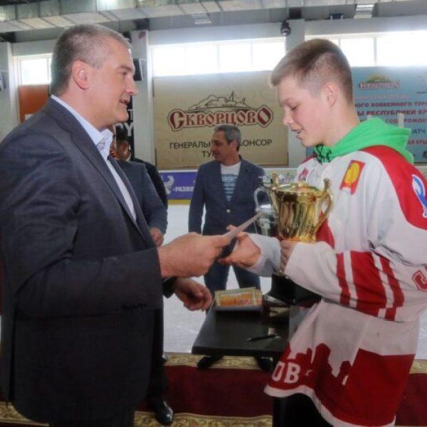 Хоккейный турнир «Кубок Главы Республики Крым» завершился