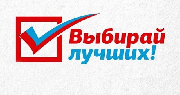 Дмитрий Белик пойдет в Госдуму от Севастополя?