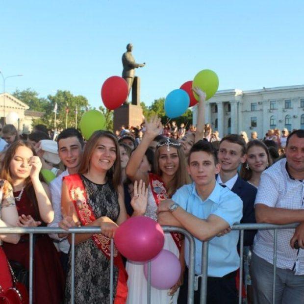 Бал выпускников «Юность Тавриды»