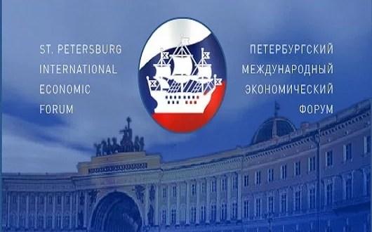 Санкт-Петербургский экономический форум: Крым и Севастополь участвуют