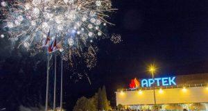 """""""Артек"""" отпраздновал День рождения! (+фото)"""