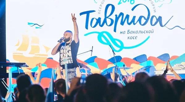 Стартовала 1-я смена Всероссийского молодежного форума «Таврида»