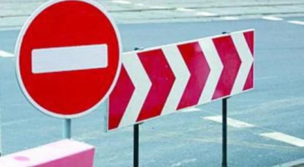 Внимание! Ограничение движения под Севастополем