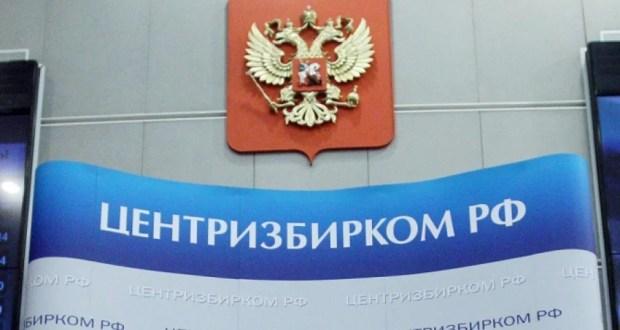 Центризбирком подтвердил законность действий севастопольского избиркома
