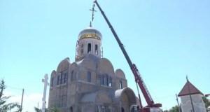 День памяти царской семьи в Севастополе