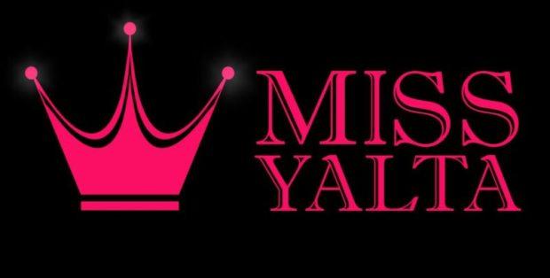 Мисс Ялта