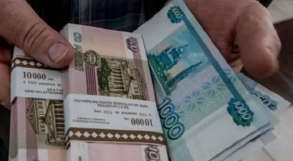 Средняя зарплата в Крыму – 24 662 руб. На треть меньше, чем по стране
