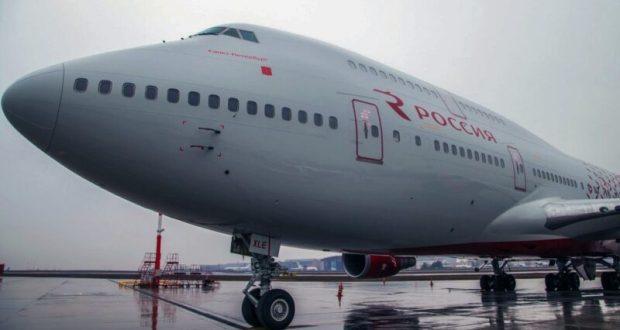 После столкновения с птицей «Boeing 747» сел в Симферополе