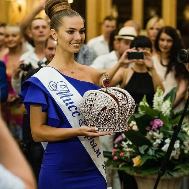 Мисс Крыма