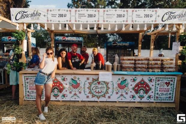 """Фестиваль молодого вина, еды и урожая """"Wine Fest"""" в Балаклаве"""