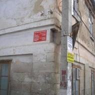 Бахчисарай, ул.Ленина, 97