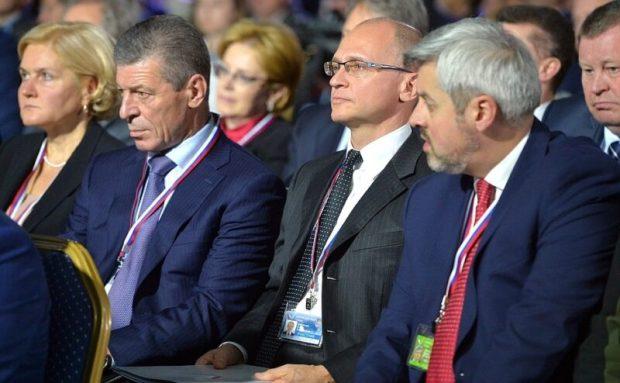 Фото: пресс-служба Президента РФ