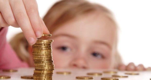 Пособие на ребёнка в Крыму будут выплачивать раз в квартал