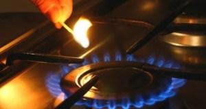 Керчане два дня будут экономить на газе