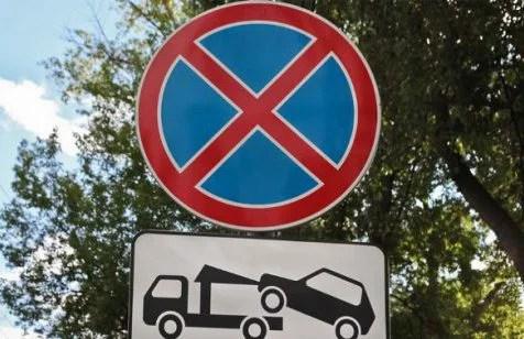 Парковка в Евпатории теперь исключительно по правилам