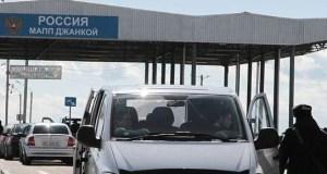 На крымской границе задержали украинского преступника