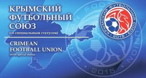 Сборной Крыма по футболу пока нет
