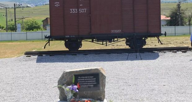 Мемориал на станции Сирень будет построен в срок