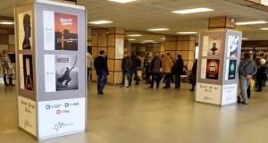 Аэропорт Симферополя зовёт в гости... любителей кинематографа