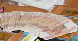 В Крыму арестовали незаконных «банкиров»