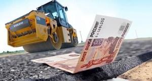 """Участок трассы """"Таврида"""" по Севастополю может обойтись дороже"""