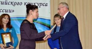 «Учитель года» Симферополя – Наталья Корчинская