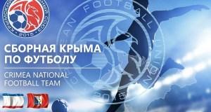 Первый сбор крымской футбольной дружины. Состав
